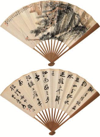 张大千(1899~1983) 忆青城