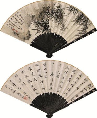 吴华源(1893~1972) 吴湖帆(1894~1968) 竹 书画