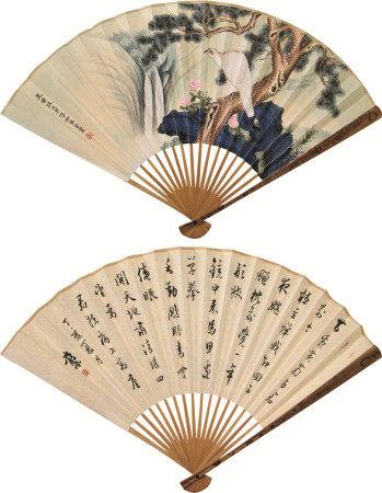 马晋(1900~1970) 邓散木(1898~1963) 鹰 书法