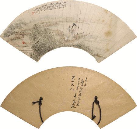 潘振墉(1852~1921) 漫舟少女 扇面 纸本