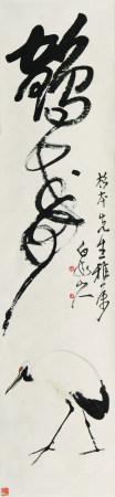 王震(1867~1938) 鹤寿 轴 纸本