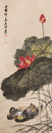 王传焘(1909~1978) 鸳鸯荷花 轴 纸本