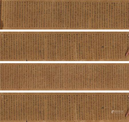 佚名 唐人写经 大般若波罗蜜多经卷第一百一 卷 纸本