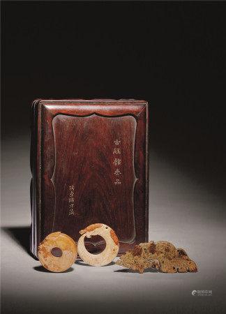 陶斋珍藏古玉三品、内含古玉环一件、玉璧一件、玉璜一件