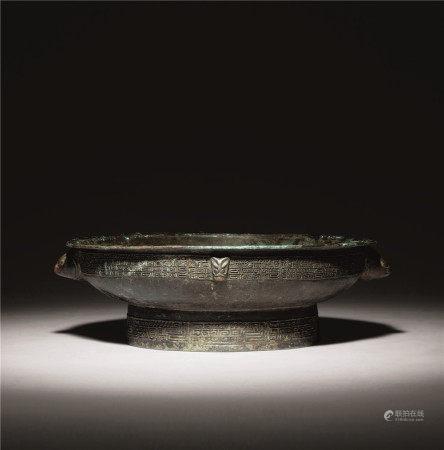 西周 青铜盘