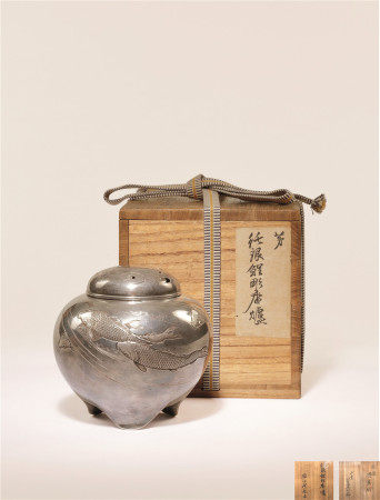 纯银鲤鱼纹香炉