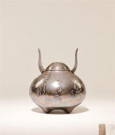 纯银玉兔香炉