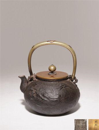 梅泉 金银象嵌铁壶