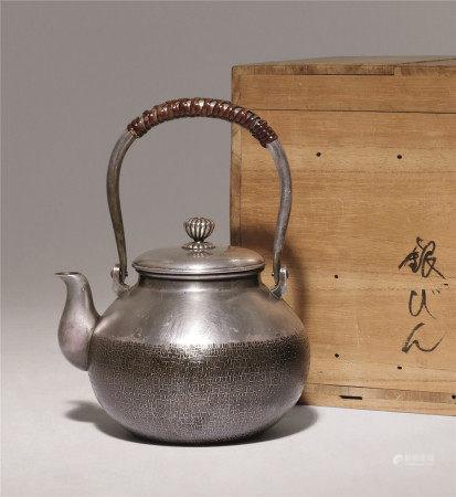 纯银槌目编织纹汤沸