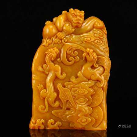 Qing Dy Tian Huang Stone Five Dragon Clouds Design Seal