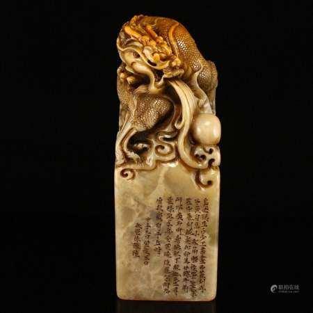 Vintage Shoushan Stone Dragon & Ball Poetic Prose Seal