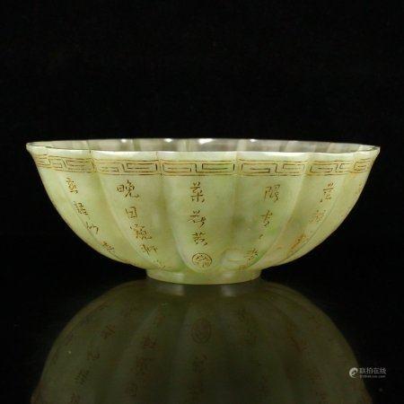 Chinese Qing Dynasty Hetian Jade Poetic Prose Bowl