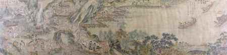 """Malerei, """"Boote und Figuren vor einer Tempelanlage"""", China, Qing-Zeit, Querrolle, Tusche und"""