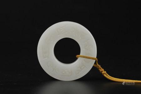 CHINESE WHITE JADE BI DISK