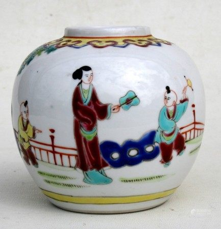 A Chinese famille rose ginger jar decorated with figures in enamel covers (lacks cover), 10cms (