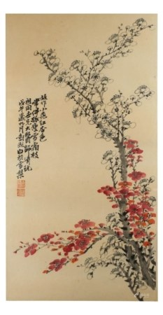 PENG JIBAI (20TH C.) PLUM BLOSSOMS, 1978