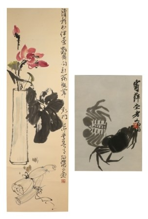TWO CHINESE SCHOOL PAINTINGS, 20TH C.