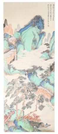 MI GENGYUN (1910-1998) MOUTAIN LANDSCAPE