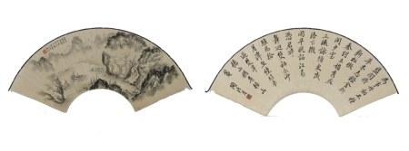 HUANG HUANWU(1906-1985), TAOLENGYUE (1895-1985) LA