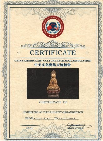 遼代 銅鎏金觀音像