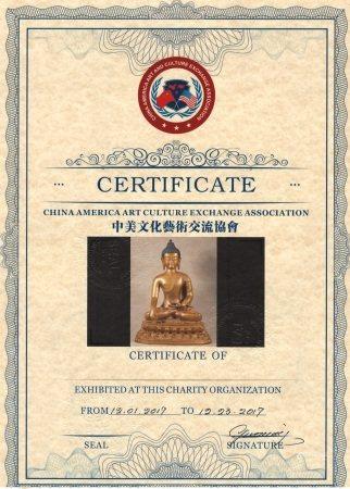 清代 銅鎏金釋迦牟尼佛