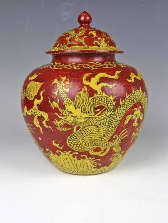 明代红釉黄龙罐