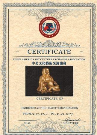清代 銅鎏金彌勒佛像(超大)