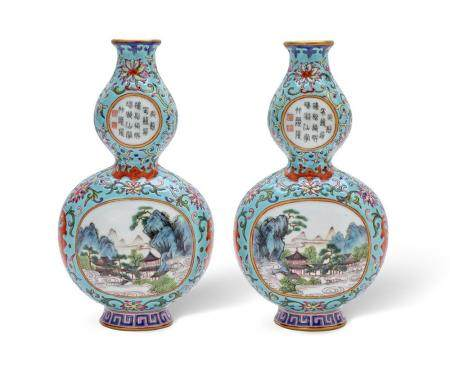 A PAIR OF FAMILLE-ROSE WALL VASES 21 cm high