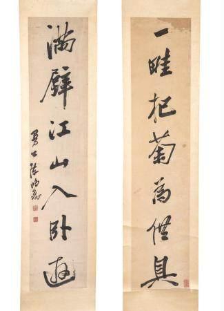 CHEN HONGSHOU 1768-1822 Calligraphy Couplet in Running Scrip