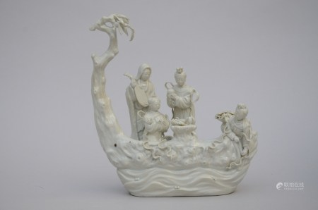 Sculpture in Blanc de Chine 'boat' (*) (10x28x30cm)