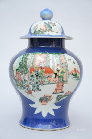 Lidded vase in Chinese powderblue porcelain 'audience' (*) (42cm)