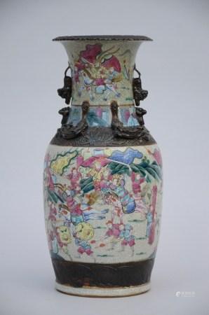 Famille rose vase in Chinese Nankin porcelain (46cm)