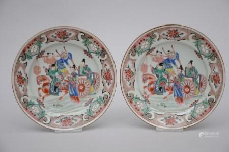 Pair famille roze plates 'travelers', Samson porcelain (23cm)
