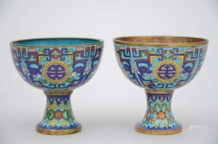 Two wine cups in Chinese cloisonnÈ (7cm)