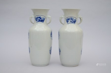Pair of vases in Japanese blue and white porcelain (47cm)