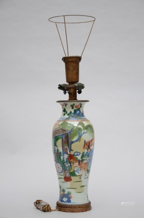 A vase In Chinese wucai porcelain 'characters' (*) (43cm)