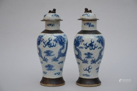 A pair of Nankin vases 'dragons' (*) (36cm)