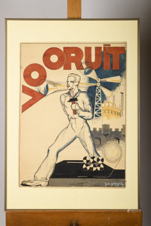 Design for a poster 'Vooruit' by Gerardy, gouache (56x76cm)