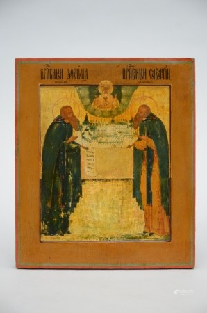 Russian icon 'priests' (26x31cm)