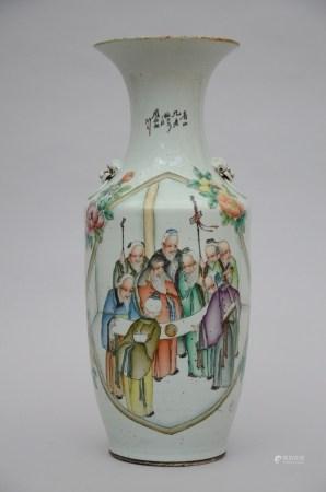 Chinese porcelain vase 'sages' republique * (59cm)