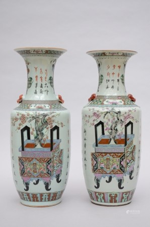 An assembled pair of Chinese vases 'antiquities' (*) (58cm)