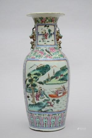 Vase in Canton porcelain 'landscape with scholars' (*) (60cm)
