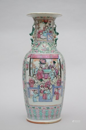 A vase in Canton porcelain 'characters' (*) (61cm)