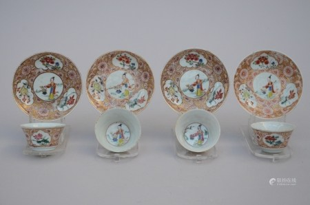 Four cups and saucers in Chinese famille rose porcelain 'ladies', Yongzheng period (*) (6x4cm)