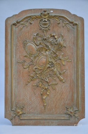 An oak carved relief, Louis XV (109x74cm)