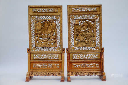 An assembled pair of gilt table screens in wood, China (*) (27x42x84cm)