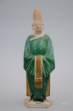 A Sancai statue 'servant', Ming dynasty (*) (41cm)