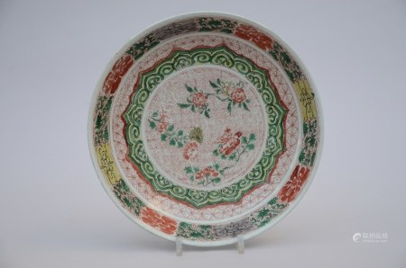 Chinese dish in Wucai porcelain, Transitional period (33cm)