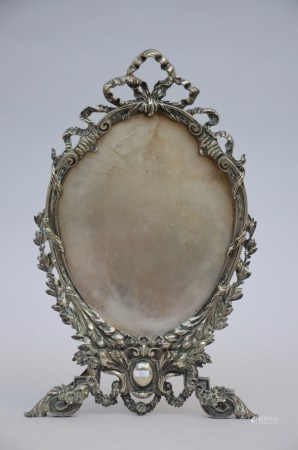 Silver plated frame in Louis XV style (30x50cm)