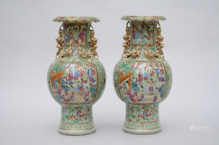 A pair of vases in Canton porcelain with celadon glaze 'audience' (*) (43cm)
